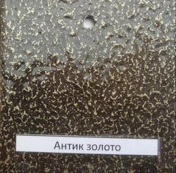 antik zoloto_485x480