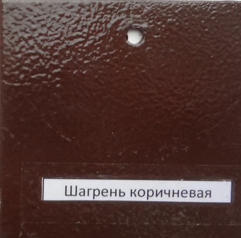 shagren korichnevaya_485x480