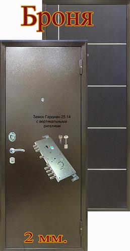 Броня Римов (базовая) дверь входная