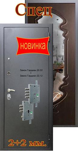 Спец РиМов Муар ФЛЗ-211 зеркало