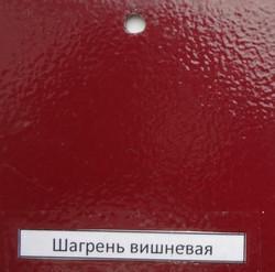 shagren krasnaya_485x480