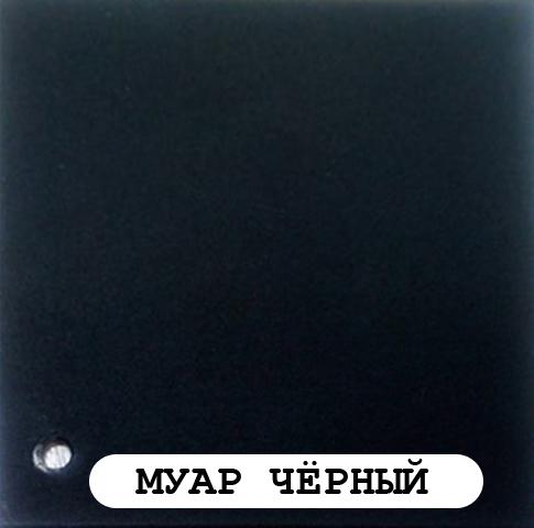 muar chernii_485x480