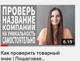 Залина Плиева YouTube канал.png