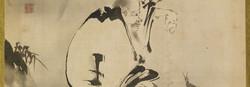 Isen'in_Hoin_Eishin_-_A_Taoist_Immortal_-_Walters_351683_wb.jpg