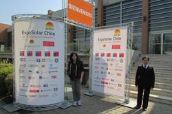ExpoSolar 2013