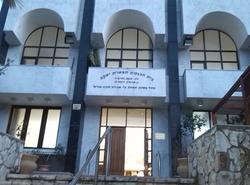בית כנסת תפארת יעקב שבת אחים רמת גן