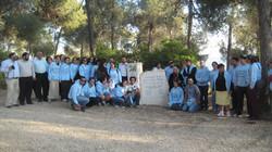 יער הקהילה בירושלים