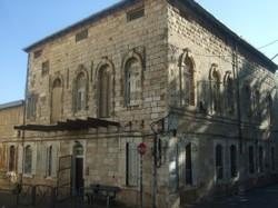 בית האגי יחזקאל
