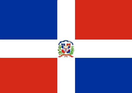 DominicanRepublicFlag.png