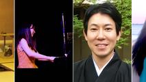 【オンライン対談】茶道家×ピアニスト