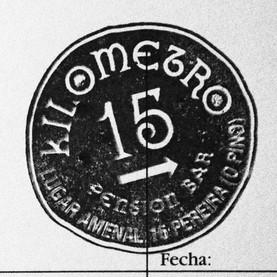 CN Day 33 Stamp 01.jpg