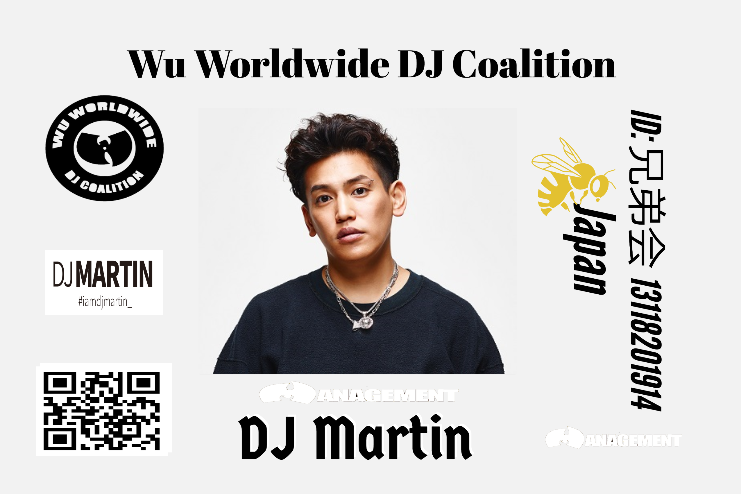 DJMartin_New1FB
