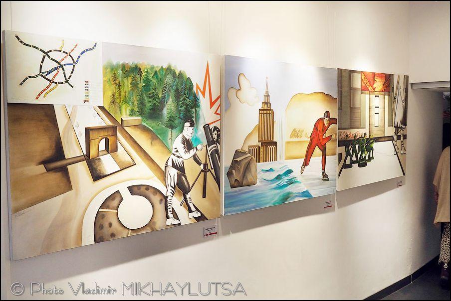 Фото с экспозиции