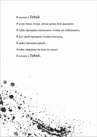 Стр.16