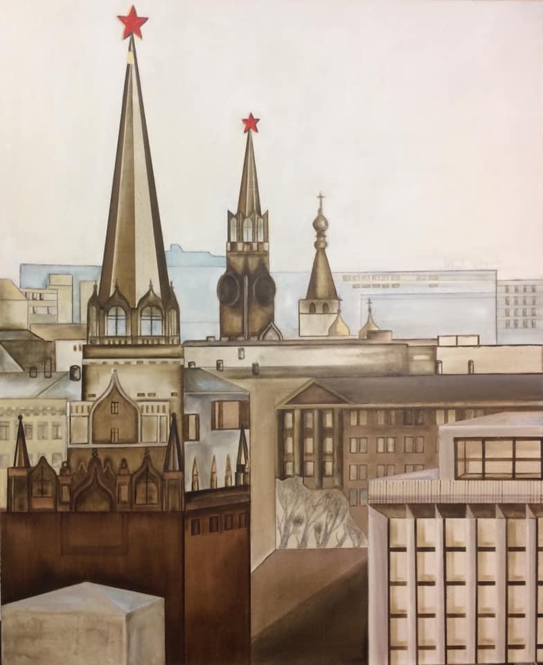 Город Солнца (Москва)