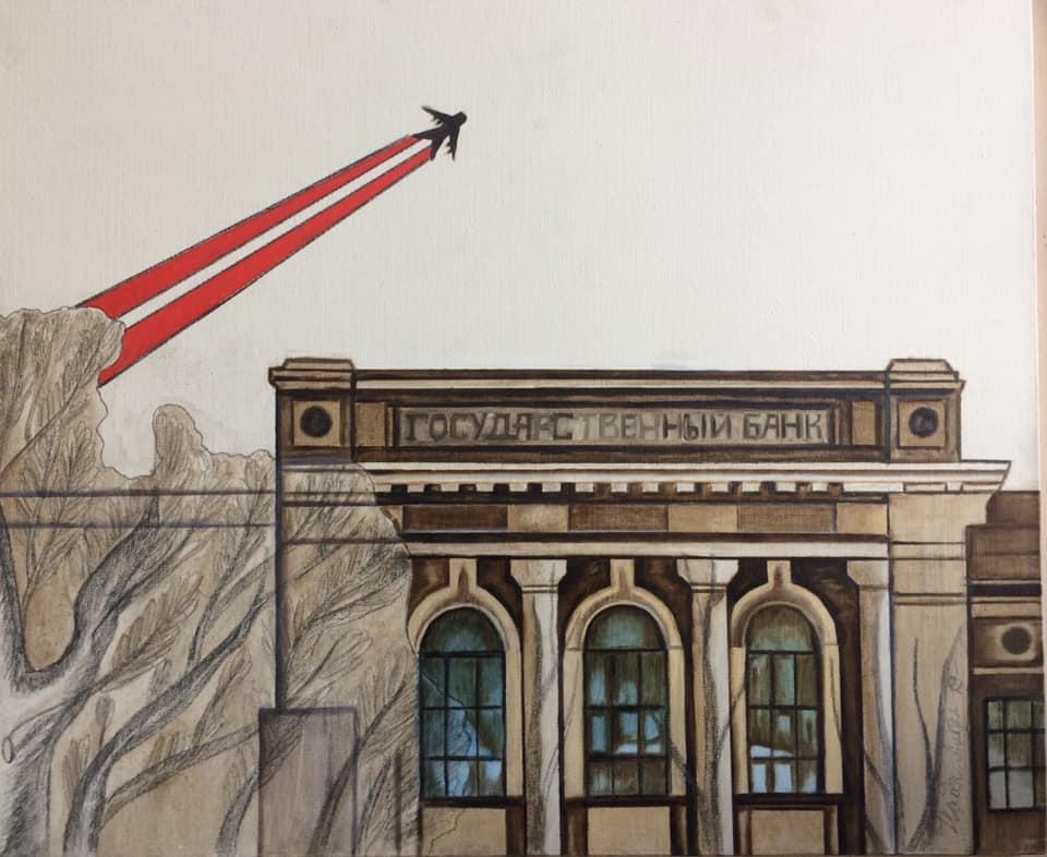 Самолет над Государственным банком