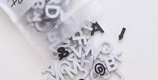 The Type Set CO - Soft Magnetic Letter Set - Paper White Sans Serif