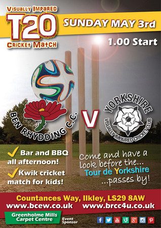 Details confirmed of BRCC Vs YVICC match!