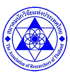 The Association of Researchers of Thailand