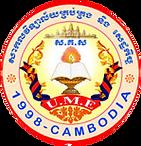 University of Management and Economics, Kampong, Cham, Cambodia