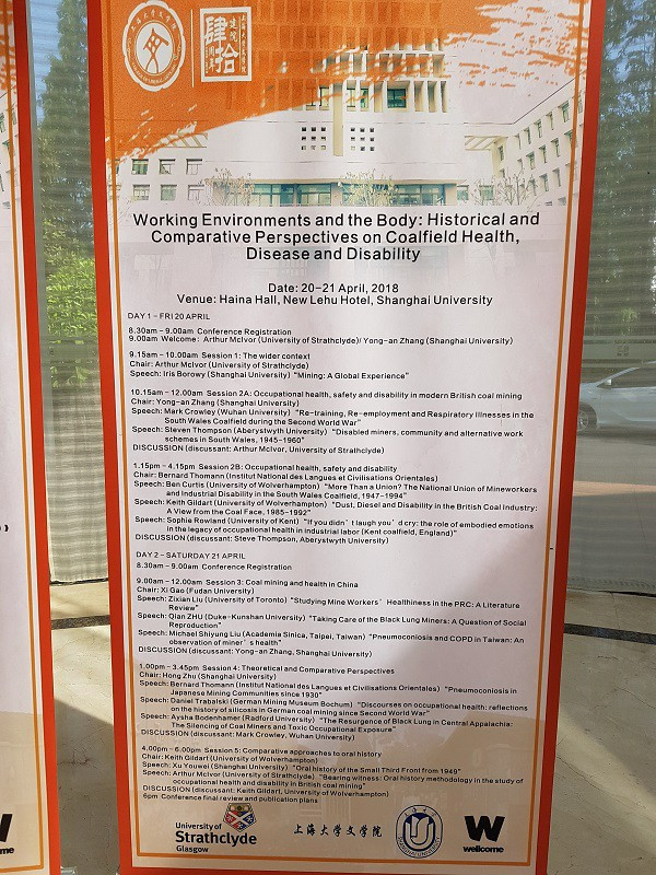 The Programme for the conference on a poster