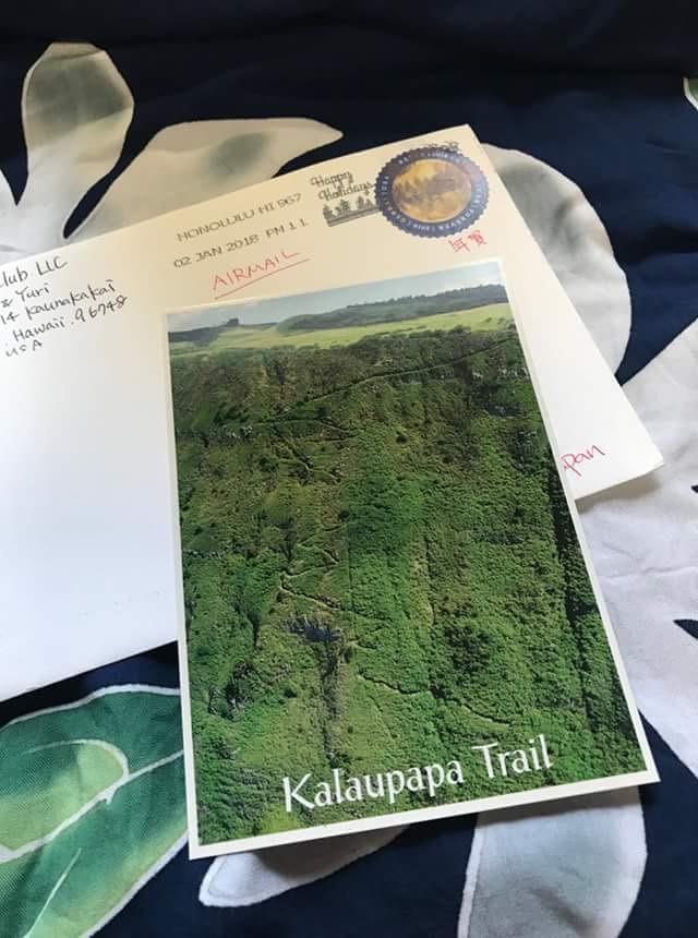 Danさん、Yuriさん あけましておめでとうございます。  と~ても素敵なカードが届きました しかも、カラウパパ!! 自分たちが下ったコースを 改めて見てびっくりです(^^)  モロカイ島からの嬉しいプレゼントありがとうございました。  お二人にとっても素敵な年になりますように。   Mahalo !! 山崎K