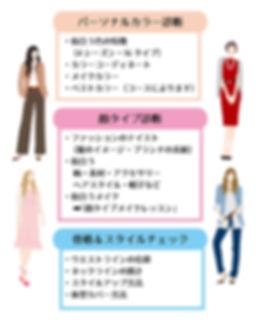 salon_menu.jpg