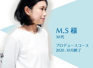 MS01.jpg