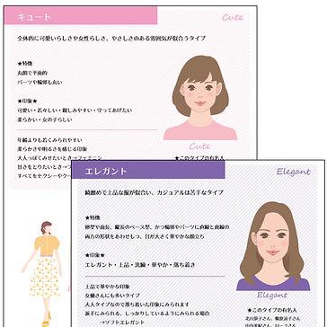 ouchi-kaotype.jpg