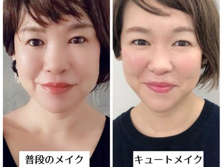 11月開始予定の「顔タイプメイク」について