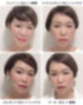 facetype_otona.jpg