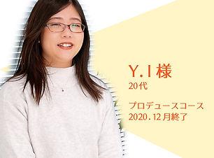 YI01.jpg