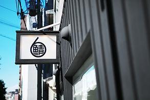 サバ6製麺所 福島本店