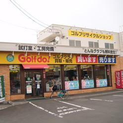 2010_06020007.JPG