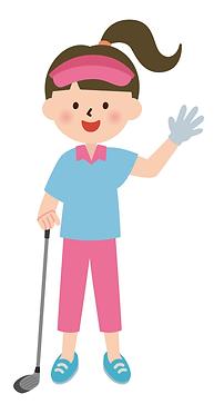 女性ゴルファー.png