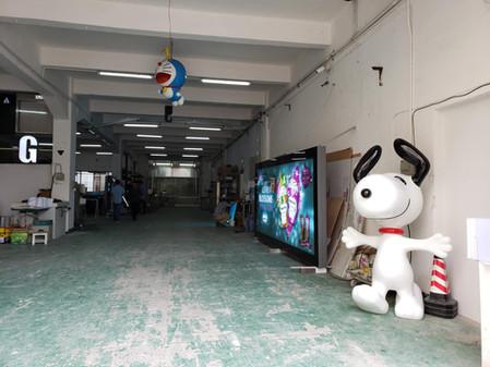 Dongguang Factory