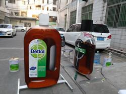 3D Dettol bottle a
