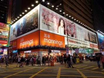Sim City billboard