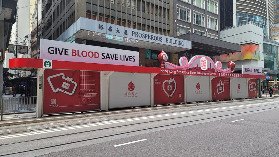 Hong Kong Red Cross Blood Transfusion Service