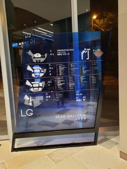 The Peak Galleria Glass directory a