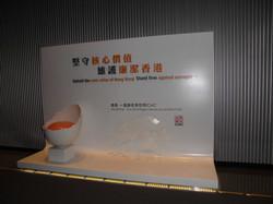 3D ICAC egg