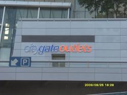 Citygate Outlet(outside)