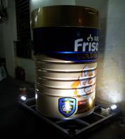 3D Friso bottle