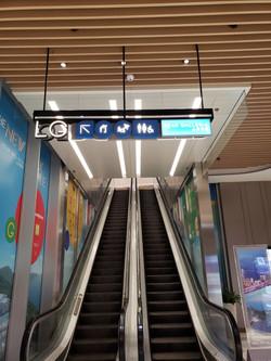 The Peak Galleria Signage