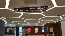 Emax signage a
