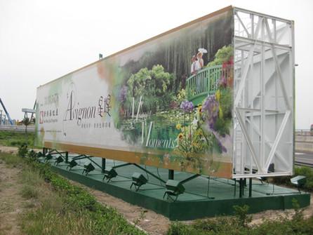 West harbour tunnel billboard