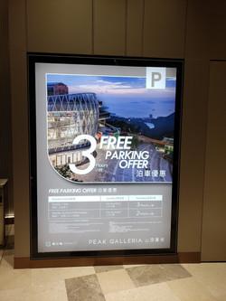 The Peak Galleria lightbox