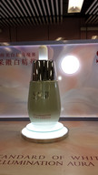 3D SKII bottle