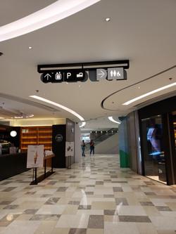 The Peak Galleria Signage b