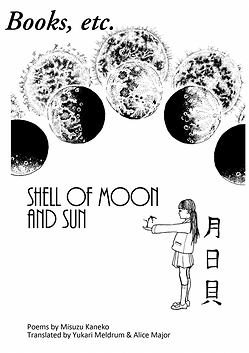 Shell of moon and sun for HP 2.PNG